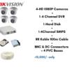 Buy hikvision full cctv camera set online